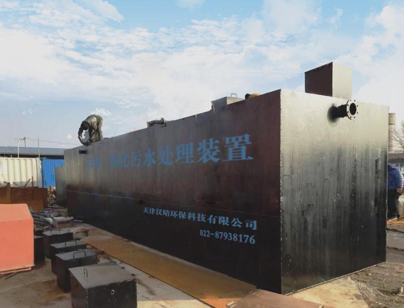 一体化污水设备生产厂家的应用