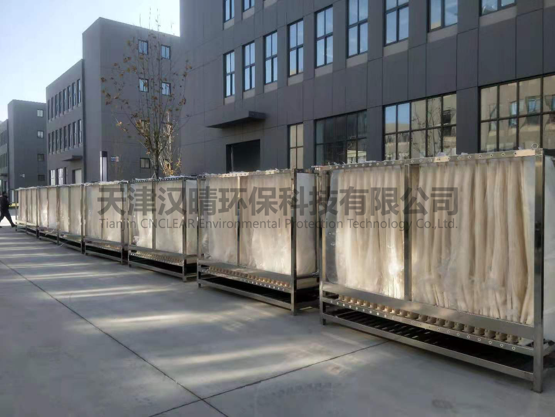 汉晴环保CFR-1500型号帘式膜组及膜架完成发货