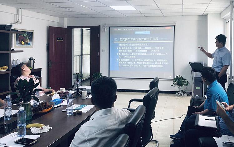 天津环保企业联盟第二届技术交流会成功举办