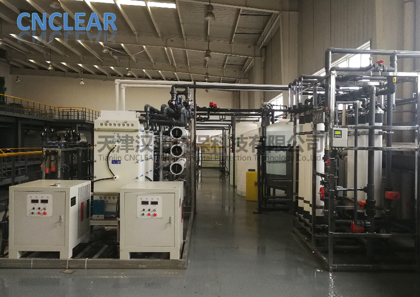 电渗析浓盐水处理设备