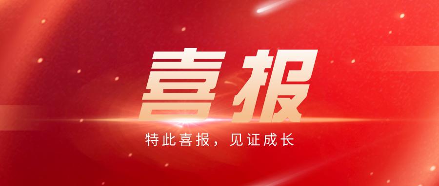 """""""纺织之光""""2020中国纺联科技奖出炉,天津汉晴环保科技上榜!"""